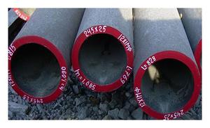 Труба котельная 920х32 сталь 15Х1М1Ф ТУ 3-923-75